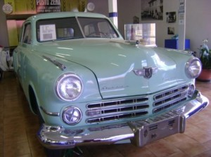 zema-museum (1)
